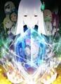 TVアニメ「Re:ゼロから始める異世界生活」2nd season後半クール主題歌発表! OPは前島麻由、EDはnonocが担当!