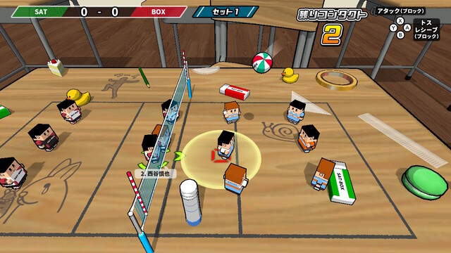 【スイッチ】冬もスポーツを楽しみたい!おうちで手軽に遊べるスポーツゲーム4選!