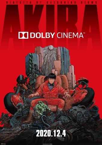 大友克洋監督「AKIRA」、12/4より全国7か所のドルビーシネマで上映決定! 2020年の最後は、究極のシネマで体験せよ!!