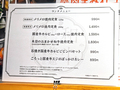 和牛焼肉・しゃぶしゃぶ食べ放題専門店「和牛放題の殿堂 秋葉原 肉屋横丁」が、「BiTO AKIBA」3Fにて11月16日より営業中!