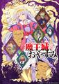 アニメライターによる2020年秋アニメ中間レビュー【アニメコラム】