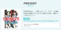 「涼宮ハルヒの直観」発売記念! 原作・谷川流先生サイン本プレゼントキャンペーンがdアニメストアで開始!