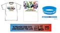 「ウルトラヒーローズEXPO 2021」スペシャルイベントに宮野真守・関智⼀・緑川光の出演が決定! 11⽉29⽇(⽇)12時よりチケット販売!