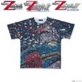 懐かしの名シーンがよみがえる! 劇場版「機動戦士Zガンダム」の場面写を使用したフルパネルTシャツが受注スタート!