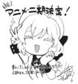 TVアニメ「虚構推理」第2期の制作が決定! PVや岩永琴子役・鬼頭明里さんのコメントを公開!