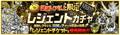 「にゃんこ大戦争」8周年記念イベント第2弾スタート! ネコカン888個以上が必ず当たる「にゃんこスロット」再び!!
