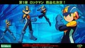 ロックマンプラモデルシリーズに新展開!「ロックマンX」シリーズからはセカンドアーマーが商品化決定!