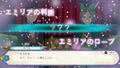 """2021年1月28日発売の「Re:ゼロから始める異世界生活 偽りの王選候補」、""""死に戻り""""を活用したミッションなどゲームシステム新情報公開!"""