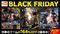 「CODE VEIN」、「鉄拳7」などバンダイナムコの人気タイトルが最大64%OFF!「BLACK FRIDAY」11月30日まで開催中!