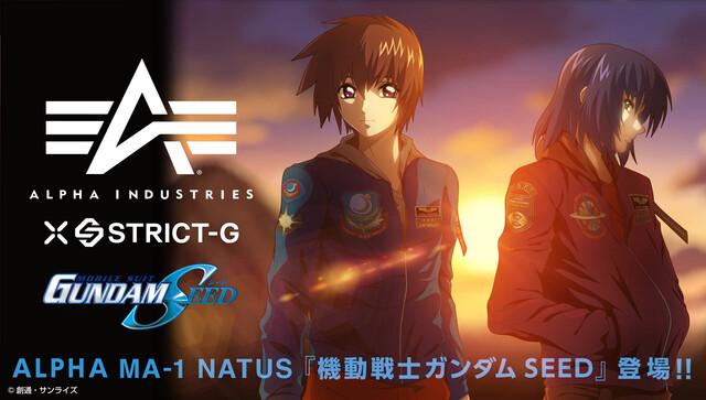 「機動戦士ガンダムSEED」×ALPHAコラボ「MA-1 NATUS」待望の商品化! キラ・ヤマト&アスラン・ザラ2モデルが登場!!