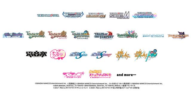 「バンダイナムコエンターテインメントフェスティバル 2nd」2月開催決定! リアルライブとオンラインのハイブリッド!
