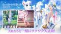 11月10日より配信中! 人と妖獣が共存する世界の真相を求めて冒険する美少女MMORPG「天姫契約~ファイナルプリンセス~」を紹介【編集部オススメアプリ】