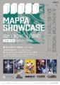 「呪術廻戦」五条悟のBIRTHDAYグッズがMAPPA SHOWCASE@池袋PARCOで先行販売決定! 名古屋・仙台への巡回も決定!