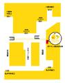 「ポケモン東京ばな奈トウキョウステーション」12月10日オープン! かわいいプレゼントBOXはどこに出現?
