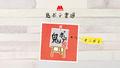モスバーガーが「あつまれ どうぶつの森」に登場! オニポテやモスチキンのマイデザインを配布開始!