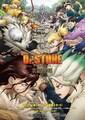 2021年1月14日(木)より、いよいよ第2期放送開始! TVアニメ「Dr.STONE」メインビジュアル&最新PV公開!