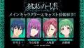2021年、まさかのTVアニメ化決定の「終末のハーレム」、メインキャラクター・周防美来が描かれたティザービジュアル公開!