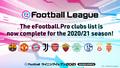ウイイレ公式eスポーツ「eFootballLeague 2020-21シーズン」、欧州から10のビッグクラブが参加しついにキックオフ!