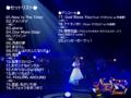 「鈴木みのり2nd LIVE TOUR 2020~Now Is The Time!~」のライブレポートが到着! アンコールには中島愛も!