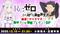 「Re:ゼロから始める異世界生活」、2020年12月10日(木)に小林裕介&高橋李依出演の生放送特番...
