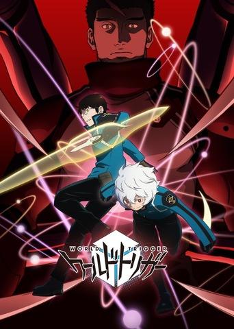 2021年1月9日放送開始のTVアニメ「ワールドトリガー」2ndシーズン、キービジュアル&予告映像第1弾公開!