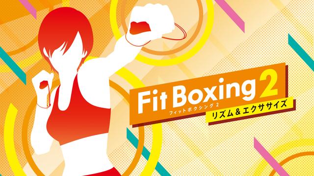 前作は全世界100万本突破!「Fit Boxing 2 -リズム&エクササイズ-」本日発売! 無料追加コンテンツ「鬼モード」第1弾も配信開始!!