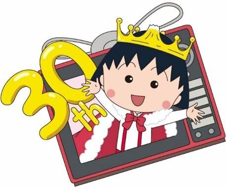 TVアニメ「ちびまる子ちゃん」、ナレーションを担当してきたキートン山田、2021年3月28日(日)の放送をもって卒業発表