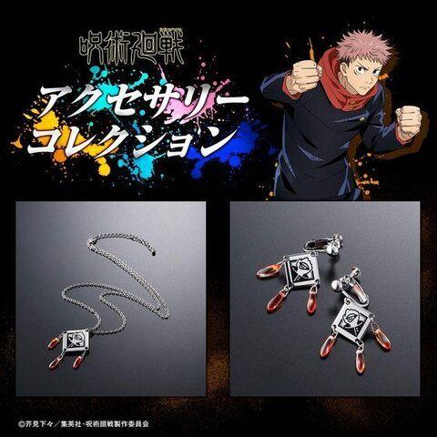 TVアニメ「呪術廻戦」より、アイコンマークをモチーフとしたアクセサリーコレクションが登場