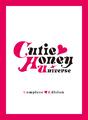 永井豪50周年記念アニメ「Cutie Honey Universe」がコンプリート・エディションで発売決定! お求めやすい9,800円(税別)!