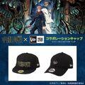 TVアニメ「呪術廻戦」と「NEW ERA」が初めてコラボレしたコレクションモデルキャップが発売決定!