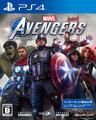 「Mavel's Avengers(アベンジャーズ)」にて新オペレーション「ケイト・ビショップ:AIMを狙え」が配信開始! 紹介ムービーも公開!