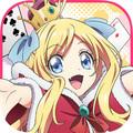 邪神ちゃんドロップキックの公式ゲームアプリ「邪神ちゃんドロップキック 大富豪ですの!」、ついに本日12月9日(水)正式サービス開始!