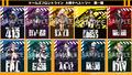「ドールズフロントライン」大判タペストリー30種類、3ヶ月連続発売決定! 第1弾、本日12月10日(木)正午より予約受付開始