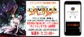 「新世紀エヴァンゲリオン」TVアニメ全26話と劇場版2作品が、LINE LIVE-VIEWINGで独占配信決定!
