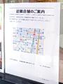 ファミリーレストラン「ジョナサン 妻恋坂店」が、明日12月11日をもって閉店