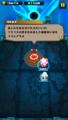 東方Projectの公認二次創作ゲーム「東方ダンジョンダイブ」がサービス開始!