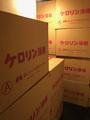 「ゆるキャン△ケロリン桶」が累計販売10,000個突破! 在庫拡充&取扱店拡大が決定!