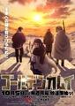 「ゴールデンカムイ」、ショートアニメ#33「イヌで来た。編」公開! プリクラ風シールのプレゼントやBlu-ray&DVD特典情報も!