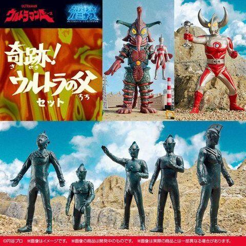 「ウルトラマンA」×「アルティメットルミナス」!ウルトラの父、ヒッポリト星人、ウルトラ5兄弟セットがアルティメットルミナスに登場!