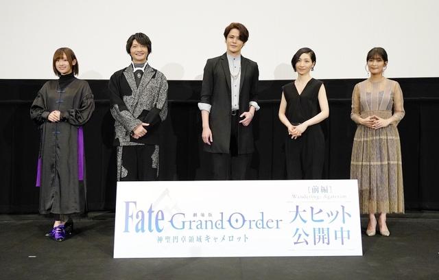 「劇場版 Fate/Grand Order -神聖円卓領域キャメロット-前編 Wandering; Agateram」、公開初日舞台挨拶レポート公開!