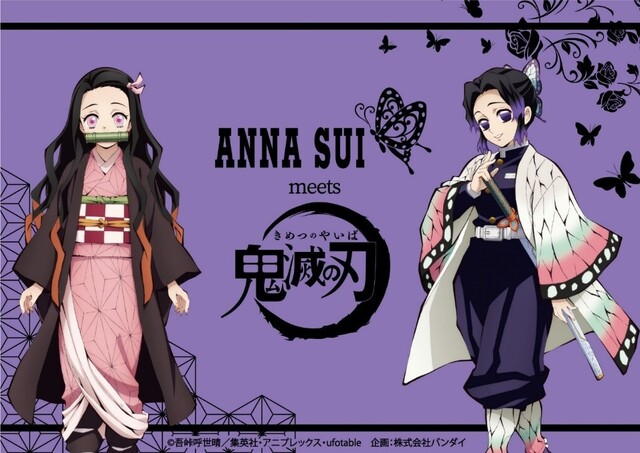 「鬼滅の刃」と「ANNA SUI」の初コレクション発売決定! 蝶や薔薇モチーフのバッグやアクセサリーなど全48アイテムが登場