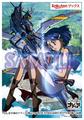 「『ふしぎの海のナディア』BD BOX STANDARD EDITION」本日発売! メインキャスト4名からコメント到着!