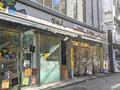 「なぜ蕎麦にラー油を入れるのか。秋葉原2号店」が、12月24日オープン! とんこつラーメン「笑福人」跡地