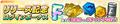 「ファンタジア文庫」の人気作が集結したクロスオーバーRPG「ファンタジア・リビルド」、本日よりサービス開始! リリースを記念した各種キャンペーン開催!