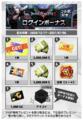 大規模対戦ゲーム「A.I.M.$」と「デビル メイ クライ 5」コラボが本日スタート! 人気キャラ「ダンテ」がギャングに登場!