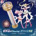 劇場版「美少女戦士セーラームーンEternal」公開記念、劇中に登場する万華鏡をイメージした「ガラスの万華鏡」が発売!