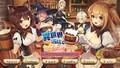 【Steam】異世界ハーレムからセクシーアンドロイドまで!? ちょっと(?)えっちなPCゲーム特集 パート4