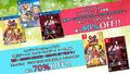 カドゲーストア1周年記念セール開催中! 「GOD WARS 日本神話大全」応募者全員プレゼントも!