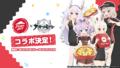 1月放送のTVアニメ「アズールレーン びそくぜんしんっ!」、新キービジュアル・新キャラ公開! ピザハットなどもタイアップも!