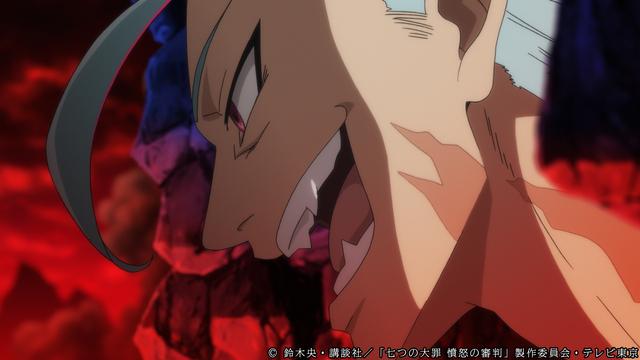 冬アニメ「七つの大罪 憤怒の審判」、新規映像を使用した第2弾PVを公開! 配信情報も!